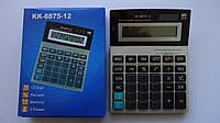 Настольный калькулятор большой  KK-8875-12,12-ти разрядный. Универсальный калькулятор большой 12ти разрядный.Н