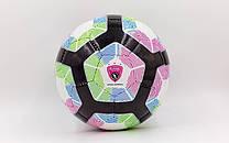 Мяч для футзала №4 PREMIER LEAGUE FB-5397-3, ламин. низкий отскок
