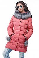 Кораловая куртка женская с искусственным мехом
