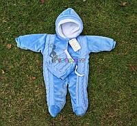 Человечек детский теплый голубой + шапочка, 56-62 р., (велюр-махра с довязом)