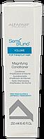 ALFAPARF Alfaparf Milano Volume Magnifying Кондиционер для объема волос 1000 мл