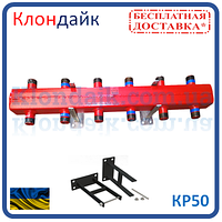 Распределительный коллектор КР-50-7