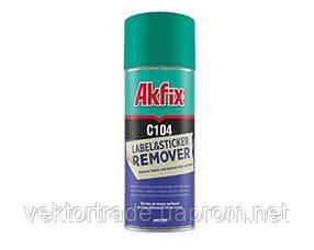 Спрей для удаления наклеек и этикеток Akfix С104 Label Remover 200 мл