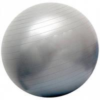 Мяч для фитнеса фитбол 65см 900г без запаха