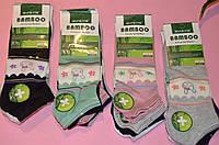 Женские носки короткие оптом-бамбук.35-41 разм