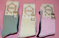 Женские носки высокие оптом-хлопок.35-41 разм
