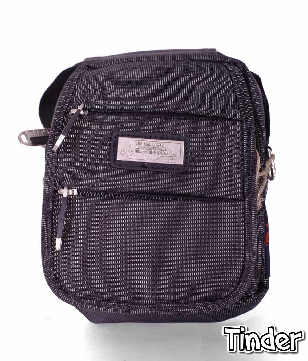 Мужская сумка через плече 698