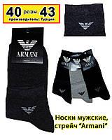 """Мужские носки хлопок средняя длина паголенка """"Armani"""""""