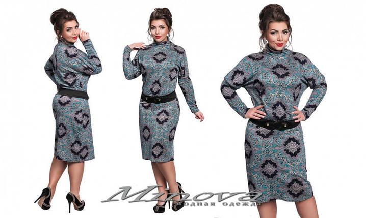 """Теплое женское платье """"Французский трикотаж с добавление Ангоры"""" 48, 50, 52, 54 размеры баталы, фото 2"""