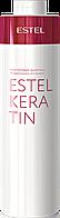 Кератиновый шампунь для волос Estel Professional Keratin Shampoo