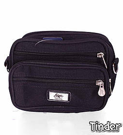 Мужская сумка через плече 223