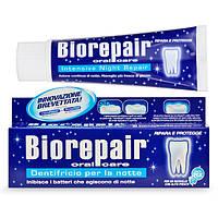 Зубна паста BioRepair «Інтенсивне нічне відновлення», 75 мл