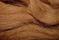 Шерсть для валяния 26-29 микрон (цвет: карамель)