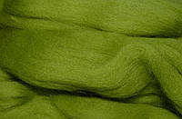 Шерсть для валяния австралийский меринос 24 микрон (цвет: фисташка)