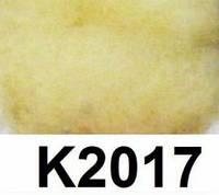 Шерсть для валяния кардочесанная (цвет: 2017 желтый)