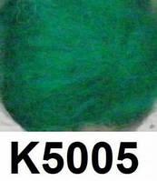 Шерсть для валяния кардочесанная (цвет: 5005 зеленый)