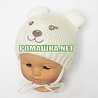 Детская зимняя вязаная термо шапочка р. 46 с завязками 3849 Белый
