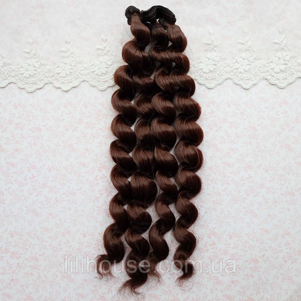 Волосы для кукол кудри в трессах, пряный каштан - 25 см
