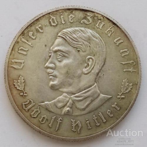 Рейхсканцлер Адольф Гитлер 1933 г.