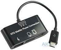 EasyLife Connection Kit MicroUSB Cardreader + USB Black