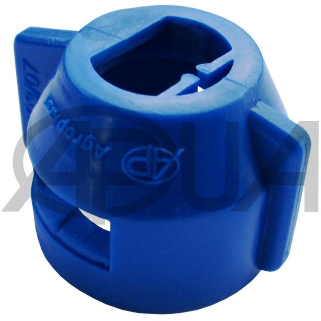 Колпак форсунки RAU синий Agroplast | 0-103/07_N AGROPLAST