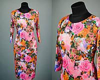 """Прекрасное женское платье с Цветочным принтом """"Французский трикотаж"""" 50, 52, 54, 56, 58, 60 размер баталы"""