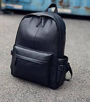 Черный большой городской рюкзак
