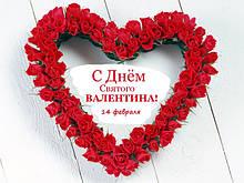Вафельные картинки День Святого Валентина