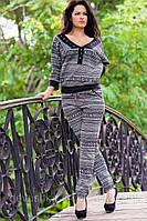 Женский костюм кофта+штаны дг№712
