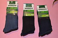 Мужские носки высокие,рельефные-бамбук .39/42 -43/46 разм, фото 1