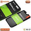 Защитное стекло Mocolo Moto G4 Play