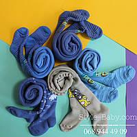Детские махровые колготки тм Африка р 14