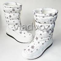 Зимние детские дутики на зиму для девочки сапоги белые снежинки 32р.
