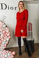 Платье Трио красный