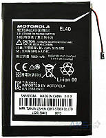 Аккумулятор Motorola MOTO E XT1022 / EL40 (1860 mAh) 12 мес. гарантии