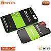 Захисне скло Mocolo OnePlus One