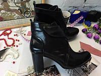 Обувь классика женская БТ-1 октЕв