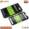 Защитное стекло Mocolo OnePlus X (White)