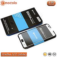 Защитное стекло Mocolo OnePlus 3/3T Full cover (White)