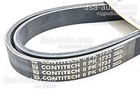 Ремень ручейковый приводной Contitech