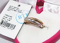 """Золотое обручальное кольцо """"Тринити"""" 214"""