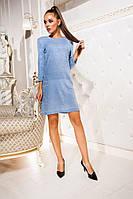 Женское ангоровое платье с камнями по колено. Ткань: ангора. Размер: 42-44,46-48,50-52,54-56.