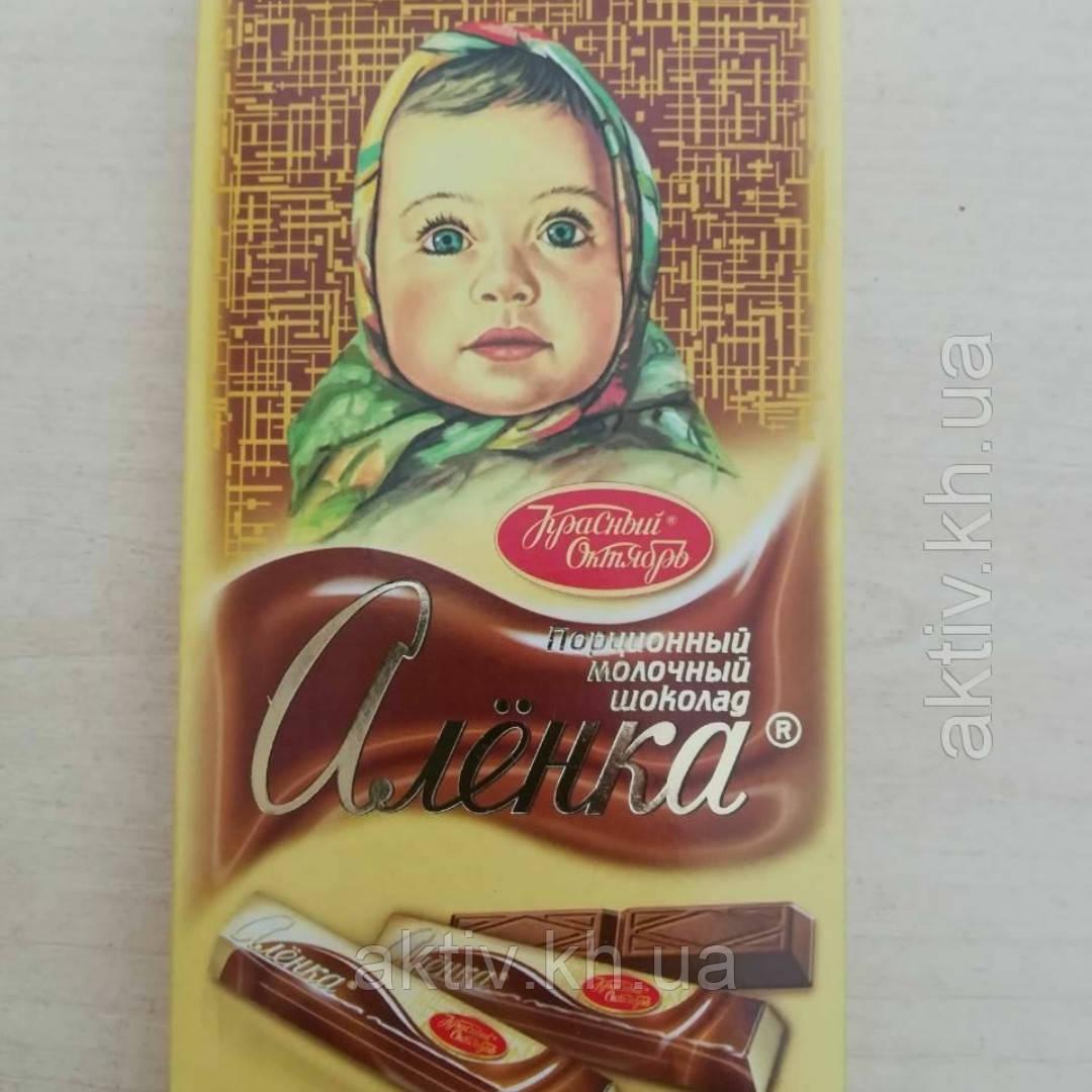 Шоколад Аленка порционный 100 гр
