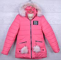 """Куртка подростковая зимняя """"Aape"""" для девочек. 12-16 лет. Розовая. Оптом."""