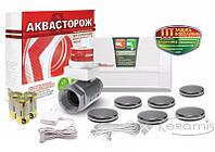 Аквасторож комплект защиты от протечек воды Аквасторож Классик 1x25 PRO (ТН03)