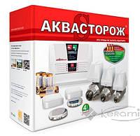 Аквасторож комплект защиты от протечек воды Аквасторож Классик 1x15 (ТН00)