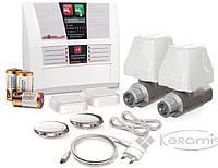 Аквасторож комплект защиты от протечек воды Аквасторож Эксперт 2x20 радио (ТН35)