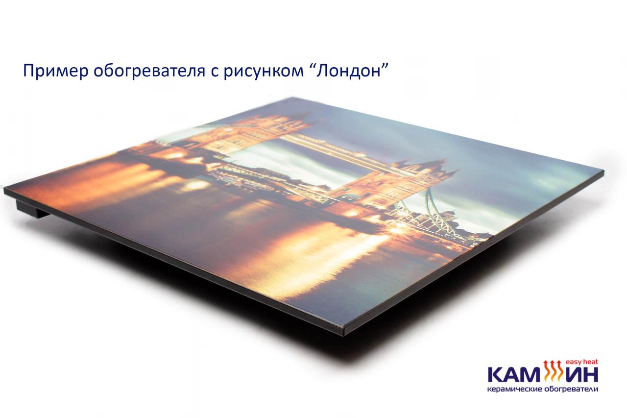 Керамическая панель 525Вт цветная КАМИН