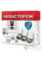Аквасторож комплект защиты от протечек воды Аквасторож Эксперт 2x15 (ТН31)