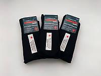 Махровые мужские носки Kardesler без резинки